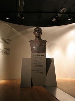 Musée Sadate