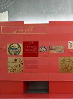 Musée de l'Histoire des Sciences