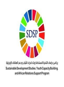 Programme des Etudes du Développement Durable, du Renforcement des Capacités des Jeunes et du Soutien des Relations Africaines