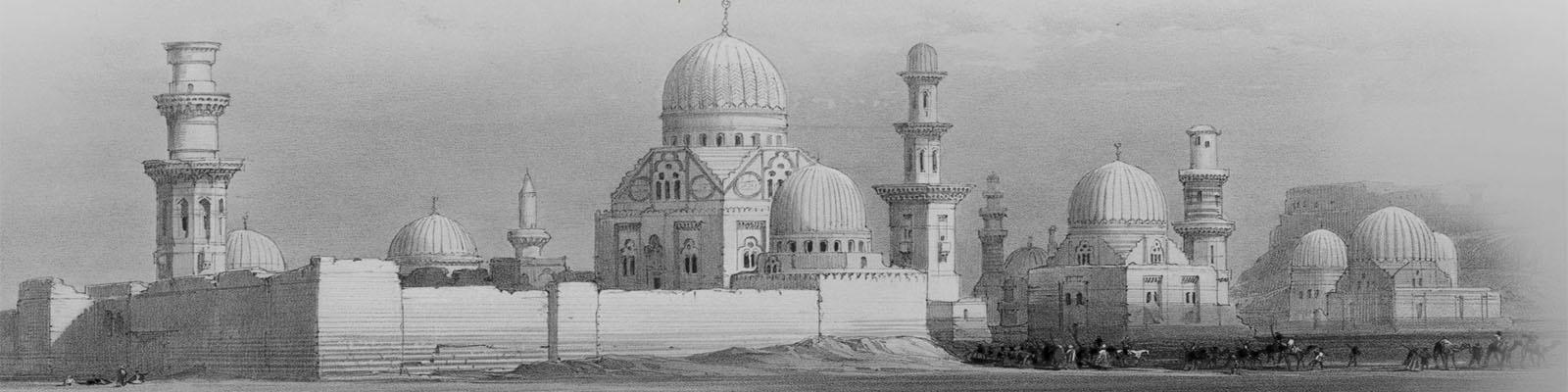 <i>Les mausolées islamiques et les monuments arabes en Egypte et au Caire Islamique</i>
