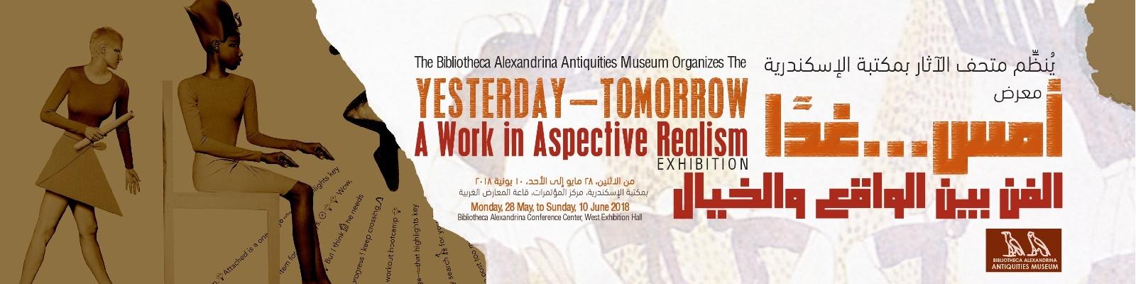 Hier…Demain : une œuvrecombinant réalité et imagination