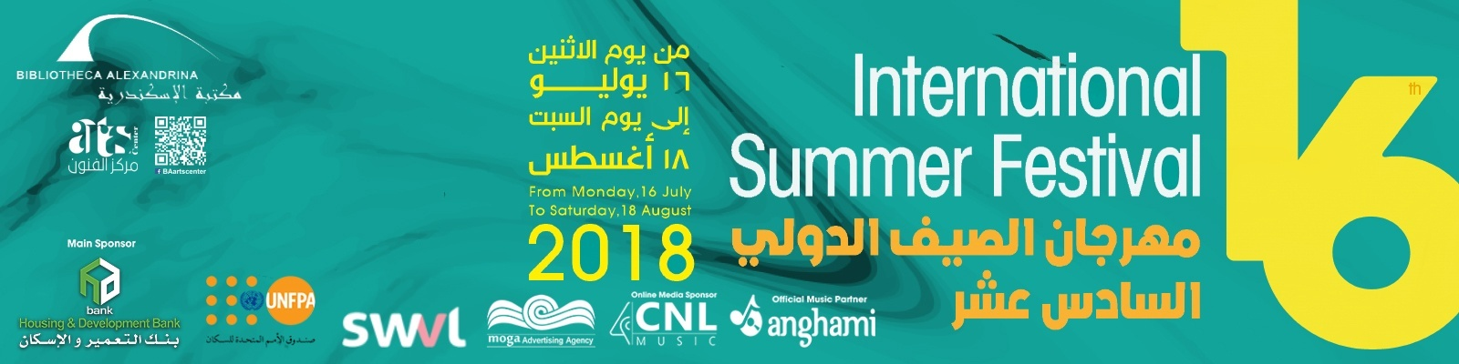 Le 16<sup>e</sup> Festival international d'été