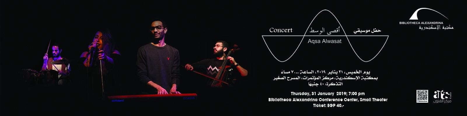 Concert : Aqsa El-Wasat