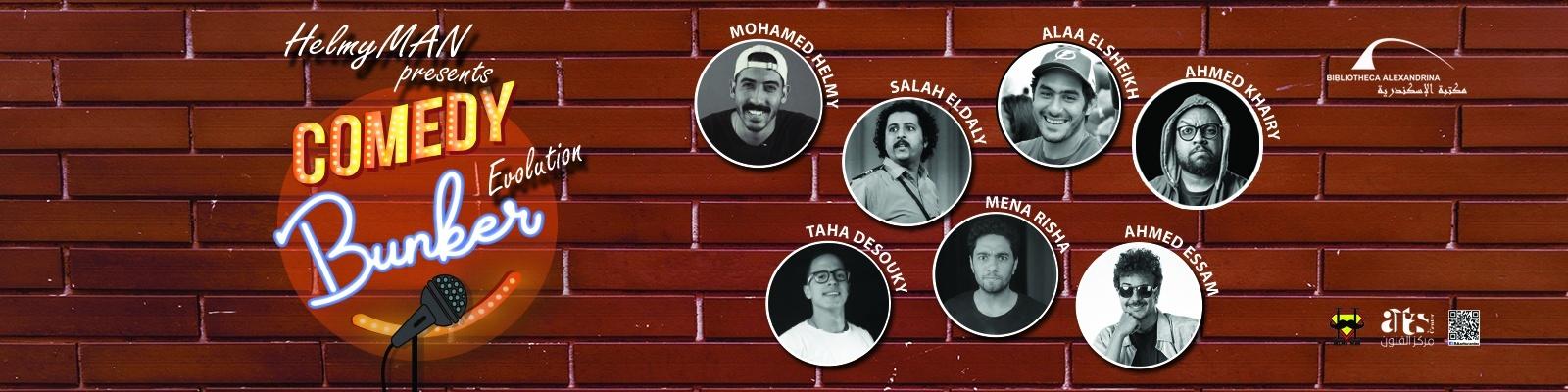 Comédie Stand-up: Spectacle de Mohamed Helmi
