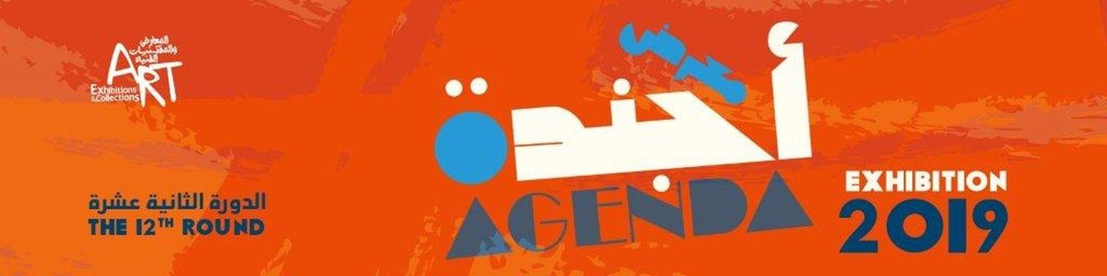 « Agenda » 12ème édition