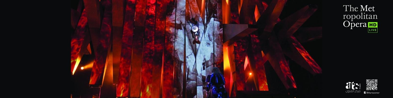 Metropolitan Opera : <i>Die Walküre</i> par Richard Wagner
