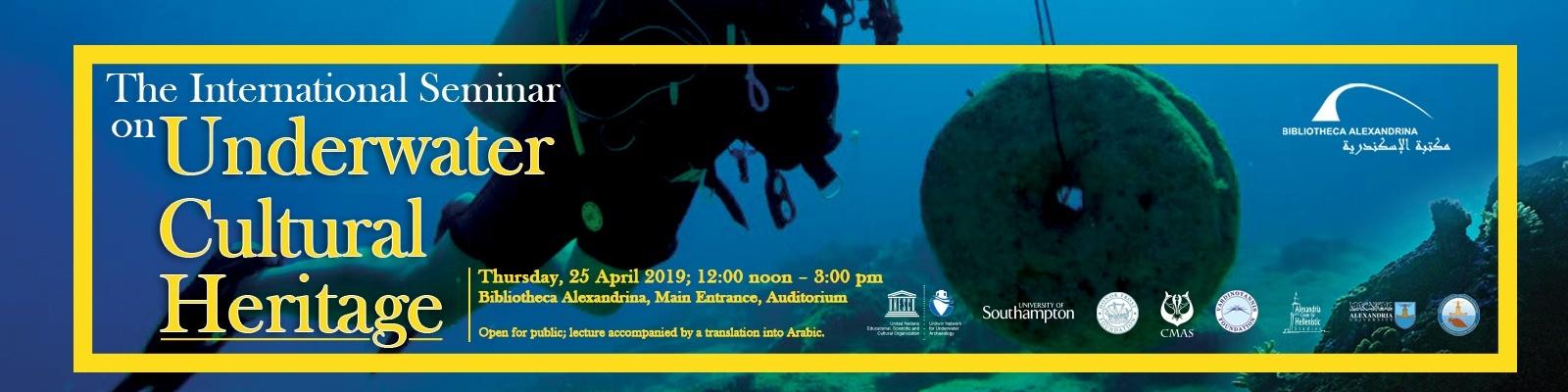Séminaire inetrnational sur le patrimoine culturel sous-marin