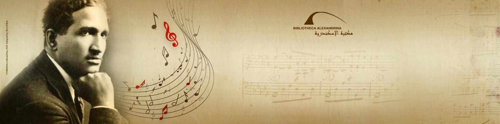 « L'histoire d'une chanson » : Sayed Darwish : l'artiste du peuple