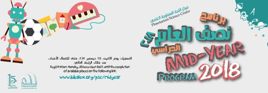 Programme de la mi-année du CSP
