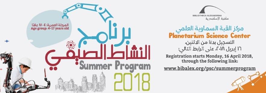 Programme d'été 2018 du CSP